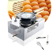 New listing Gas Cake Oven Qq Egg Bread Waffle Maker Bake Machine 13Tu/hr Stainless Steel Wcv