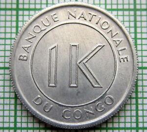 CONGO DEMOCRATIC REPUBLIC - ZAIRE 1967 1 LIKUTA, ALUMINIUM UNC