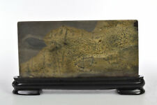 Chinese Picture Stone on Base  13.5 cm   # 9466