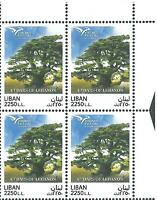 Lebanon NEW 2017 MNH Lebanese Cedar Tree Joint Issue Euromed Countries Cnr blk-4