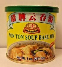 SHANGGIE WONTON SOUP BASE MIX FOR SOUP STIR FRIED MARINATION MEATS SEAFOOD