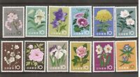 Japan SC # 712-723 Flowers. Complete set ,1961 . MNH