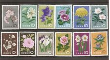 Japan SC # 712-723 Flowers. Complete set ,1961 . MNH