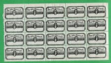OFFICIAL SEAL STAMPS #OX23 - Full Pane of 20 (Some Gum Disturbed) -BBB