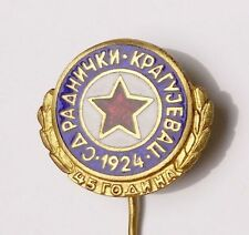 Serbia FK RADNICKI  Kragujevac  45 Anniversary Commemorative pin badge from 1969