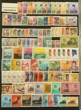 Indonesia Lot of Over 220 Cancelled Stamps #7109
