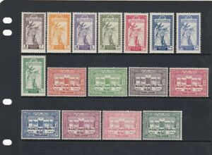 Transjordan All Mint Stamp Mix As Per Scans (2 Scans)