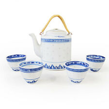 CHINESE RICE PATTERN TALL TEAPOT & FOUR CUPS