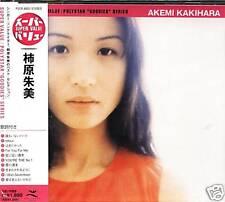 Akemi Kakihara - The Series Of Goodies - Japan CD - NEW