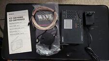 Sony ICF-SW7600G Worldband Reveiver