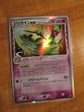 JAPANESE Pokemon SCEPTILE EX Card MIRACLE CRYSTAL Guardians Set 034/075 Holo TCG