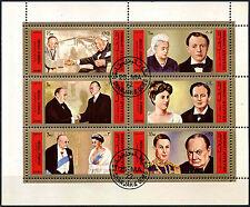 Sharjah 1972 Sir Winston Churchill Cto Used M/S Sheet #C114