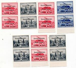 1940 ITALY OCCUPATION OF MONTENEGRO AIRMAIL VARIETY PAIRS $1900.00