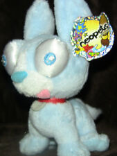 Neopets Vintage Collectible Plush ~  Spardel Puppy Dog