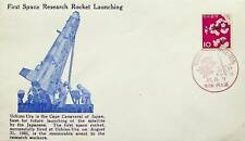 JAPAN 1962 FISRT SPACE RESEARCH ROCKET LAUNCHIN UCHINO-URA ILLUSTRATED COVER