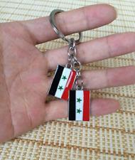 2 PCs Syria Keychain Syrian Key chain Souvenir Syria Key Chain Syrian Keychain