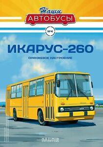 1:43 Bus Ikarus-260 Magazin Modimio №4 USSR, Russia, Hungary