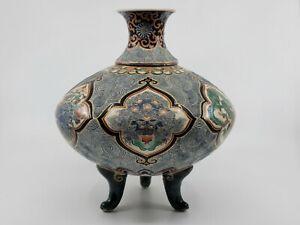 Rare 19C Museum Quality  Japanese Imperial  Yaki Gosu Blue Gilt Porcelain Vase