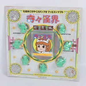 KIKI KAIKAI Boxed Famicom Disk Nintendo Taito 1383 dk