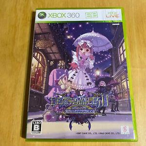 JAPANESE Xbox 360 - NTSC-J - Deathsmiles II 2