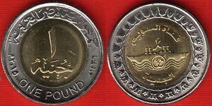 """Egypt 1 pound 2015 """"Suez Canal"""" BiMetallic UNC"""