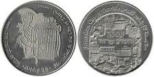 Jerusalem 3000th Years Israel State Medal He Called It The City of David w/box
