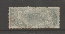 Philippines Spain fiscal Revenue stamp 5-14-20  used- shows some wear