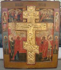 Orig. russische Staurothek Ikone Palech 19.Jhd 44,5x37cm