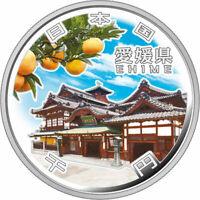 EHIME 2014 JAPAN 1000 YEN  47 PREFECTURES COLOR SILVER PROOF COIN MINT W/ BOX