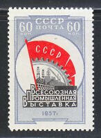 Russia 1958 MNH Sc 2030 Mi 2046 Flag and Symbols of Industry ** Exhibition