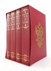 """MARLBOROUGH: HIS LIFE AND TIMES (4 VOLUMES) - Churchill, Winston S. & Ashley, """
