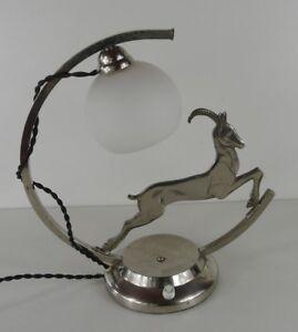 Lamp Art Deco Metal Chrome