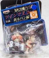 Lupin the Third 3rd Fujiko Mine & Lomba Twin Mascot Figure Keychain  JAPAN ANIME