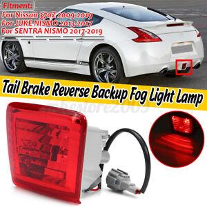 For Nissan 370Z JUKE SENTRA NISMO Red LED Tail Reverse Brake Rear Fog Light Lamp