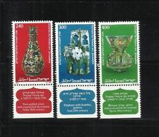 ISRAEL. Año: 1978. Tema: MUSEO DE ARTE ISLAMICO EN JERUSALEN.