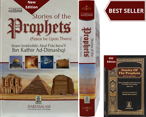 Story of the Prophets (Peace be upon them) Ibn Katheer Darussalam new Print 2021