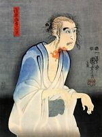 PAINTINGS PORTRAIT UTAGAWA THEATRE ACTOR KABUKI MATSUNAMI KENGYO POSTER LV3422
