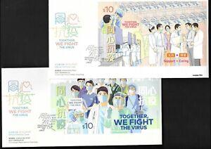 Hong Kong, China 2020 Together Fight Virus T-11 2V S/S FDC Stamp Nurse 特別印