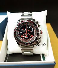 Seiko Kinetic Chronograph Super Limited Edition SNL067 Watch