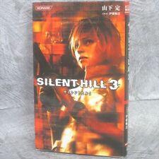 SILENT HILL 3 Novel SADAMU YAMASHITA Japan Book KM29*
