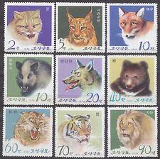 KOREA 1974 mint(*)  SC#1214/22  set, Pyongyang Zoo.