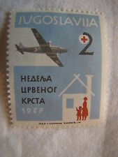 Yugoslavia Stamp 1957 Scott RA17 PT16  Red Cross Unused