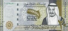 1 UNC SAUDI ARABIA 20 RIYALS NEW 2020 ANNIVERSARY G20 BANKNOTE UNCIRCULATED