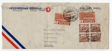ICELAND: 1951 Air mail cover to England (C29249)