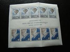 MONACO - stamp yvert and tellier bloc N° 25 (2eme choice fold) n (Z4) stamp