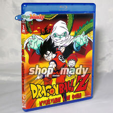 Dragon Ball Z Get Back My Gohan en ESPAÑOL LATINO Blu-Ray Region Free / Multireg