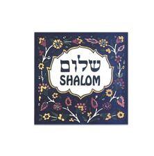 Shalom -- Ceramic tile,  Messianic Jewish interest, YESHUA, Jesus