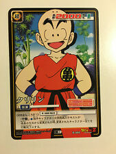 Dragon Ball Z Card Game Part 10 - D-880