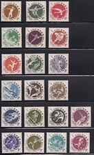 Japan 1961-64 Sc # B12-31 Olympic Complete set Mnh (2-4092)