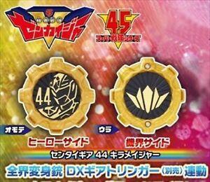 PRE Kikai Sentai Zenkaiger Sentai Gear 44 Kirameiger Gear Apparel Limited